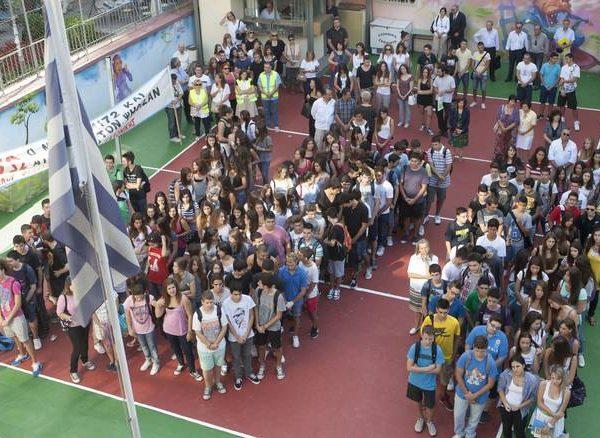Γυμνάσιο: Όλες οι αλλαγές που θα ισχύσουν το σχολικό έτος 2016-2017